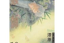 Anime/manga / The anime and manga I love to watch and read. / by Sheena Lange