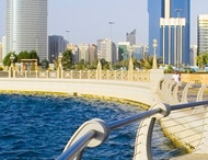 Travel to U.A. Emirates | Hot Travel Offers / Discover the very best of Dubai, United Arab Emirates! Hot Travel Deals, Offers, Packages > flights, hotels, cars, tours, restaurants Brought to you by Sinbad's Emirates Pocket Guide. / by Sinbad's Emirates Pocket Guide