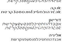 font / by Orit Ka