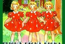 children's books / by Alice Doyal