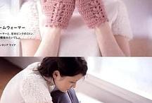 Crochet japanese / by Froukje van Aalst