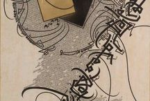 Tunisian art / by Pamela Good