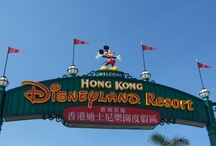 Disneyland Hong Kong / by ◦°˚˚❤Cecille Gibson❤˚˚°◦