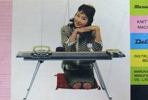 Vintage Maruyama Knitting Machine Manuals / by Vintage Knitting