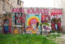 graffiti / by Carolyn Dube