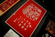 SDCHM in the News / by San Diego Chinese Historical Museum