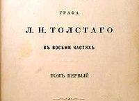 Books Worth Reading / by Josephine