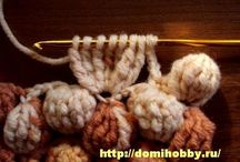 Crochet / by Dana Sullivan