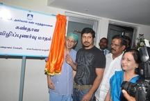 Eye Donation Awarness -With Actor Vikram / by Dr-Agarwal's Eye Hospital