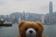 Hong Kong / My favourite photo's from Hong Kong - see more at http://www.bittenbythetravelbug.com / by Nicole from Bitten by the Travel Bug