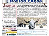Book Reviews and Press / by Artscroll