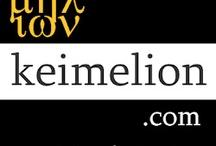 Revisões de textos / Já disse que sou revisora de textos? Meu trabalho é principalmente com teses, dissertações e artigos científicos. / by Azellite Pena