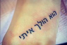 Tattoos&Piercings / by Bailey Hamilton