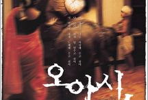 Favourite Film / by Sharon Jung