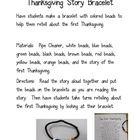 Thanksgiving  / by Dawn Friemel