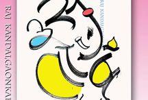 A 1  / by Santosh Jaybhaye