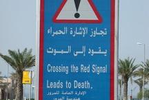 Kuwait / by Dauntless Jaunter Travel Site