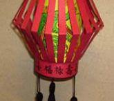social studies china / by Kelsie Williamson