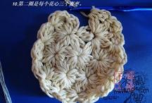 Crochet Tips / by anou design