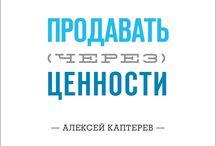 Job / by Lesya Sinayuk
