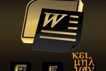 Formatação de teses e dissertações / Formatação compreende: normalização (ABNT, Vancouver, Chicago, APA, ISO, ou qualquer outra), editoração e diagramação, segundo requerido, geração de arquivos Adobe (PDF), criação de índices e sumários, legendas e tratamento de imagens. / by Keimelion - revisão de textos