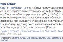 #αγαπώ_τη_βιβλιοθήκη_μου / by Katerina Kerasta