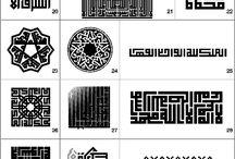 Arabic Calligraphy / by Mohammad Zeeshan