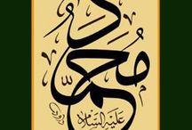 Islamic Calligraphy / by Muazzam Ali