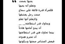 كلمات راقت لي / by Khulood