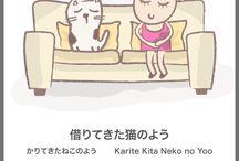 Japanese / Learning the Japanese Language / by Alexandra Schlomer