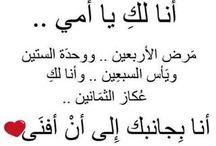 ♥Things I love♥ / by Rahaf Almasri