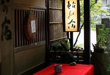 Japan House / by Gita Karman