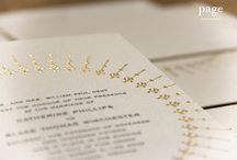 Wedding Day - Gold / Gold Wedding Invitations from pagestationery.com and golden touches for your wedding day / by Page Stationery