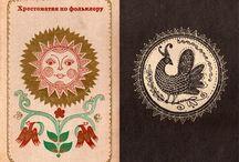folk art designs  / by Misty Mawn