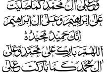 PRAYER--MY SALATH / by asma shaheen
