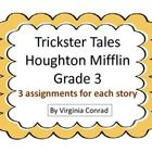 TPT / by Engaging Elementary