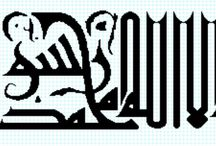 Arabic calligraphy  / by angel fouz