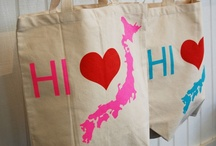 kokua japan / sweet designs made in hawai'i to help our friends in japan. / by hapa | hale *