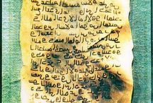 Muhammad pbuh  / by Sajida M Jamil