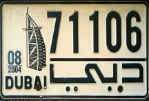 The World in License Plates / Help me cover every country in the world through license plates / by Croft Global Travel