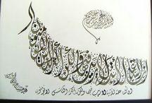 Arabic art / by Sameer Murad