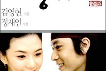 East Asian (mostly) Historical Dramas & Actors / by Luna Tepe