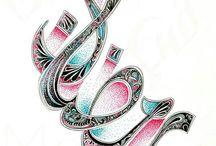 Islamic Calligraphy / by Salma Aslam