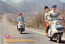 Fuji Rabbit Scooters / The first scooter produced post war in Japan & its most popular until the late 1960s. Made by Fuji Heavy Industries (parent company of current Subaru) / by Matt Innes
