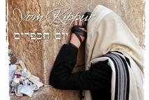 Yom Kippur / by Dianne Koenig Mejia