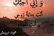 حب وخواطر / •_• / by Abdulaziz abdullah