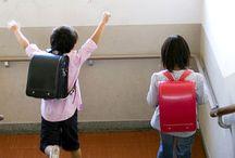 Back To School / by Heather Spohr