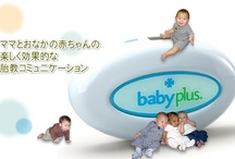 Babies Around The World / by BabyPlus Company