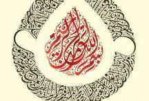 الخط العربي / by ali alkz