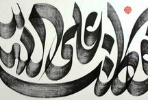 Calligraphy / TEXT - Art of Beautiful Writing / text and letters as Art and Beautiful Communication / by Debra Bickford